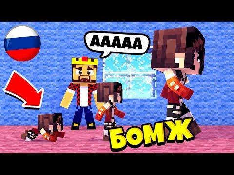 2×2 мультфильм про россию