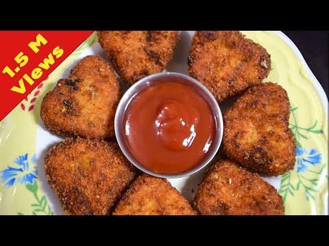Katles Recipe In Gujarati/કટલેસ રેસીપી/How To Make Cutlet At Home?