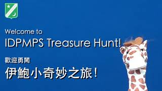 Publication Date: 2020-09-07 | Video Title: Welcome to IDPMPS Treasure Hun