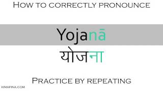 How to say scheme or plan in Sanskrit   How to pronounce Yojanā योजना - with meaning - Easy to learn