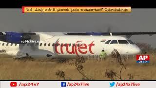 TruJet Launches Flight Service from Kadapa to Vijayawada | AP24x7