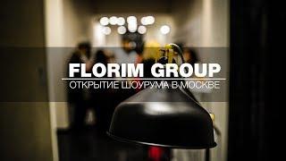 Florim — Открытие шоурума в Москве