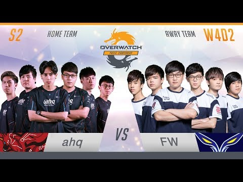 FW vs AHQ | W4D2 | Match 2 | OPC S2