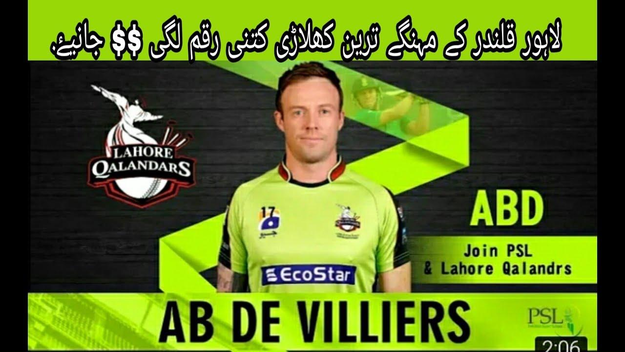 Ab De Villiers Join Lahore Qalandar Psl 2019 Most Expensive Player