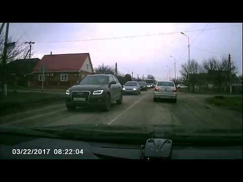 Тимашевск пробка ул. Шевченко