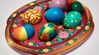 Как красить яйца на Пасху. Шаг 2: как красиво покрасить яйца