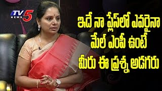 kavitha-about-her-problems-when-she-getting-into-politics-kavitha-interview-tv5-news