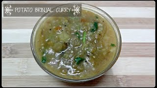 சட்னிக்கு பதில் இதை செய்து பாருங்க |  Potato Brinjal Curry