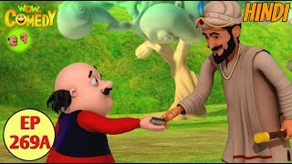 Motu Patlu | Cartoon in Hindi | 3D Animated Cartoon Series for Kids | Chalaak Singh Ki Chaalaki
