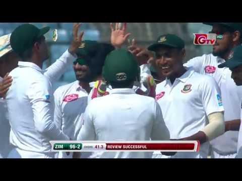 Zimbabwe's All Wickets Against Bangladesh | 2nd Test | 1st Innings |Zimbabwe tour of Bangladesh 2018 thumbnail