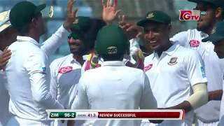 Zimbabwe's All Wickets Against Bangladesh | 2nd Test | 1st Innings |Zimbabwe tour of Bangladesh 2018