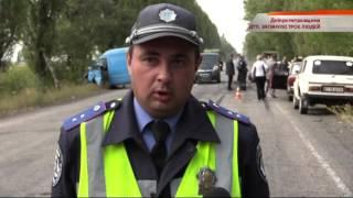 ДТП под Никополем: трое погибших - Чрезвычайные новости, 01.10(