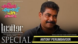 Enkile Ennodu Para | Antony Perumbavoor | Lucifer Special | Cinema Daddy