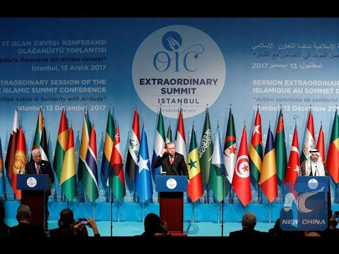 OIC on Jerusalem issue English report BTV on air 14.12.17