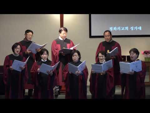 180211 찬양하세 Choir