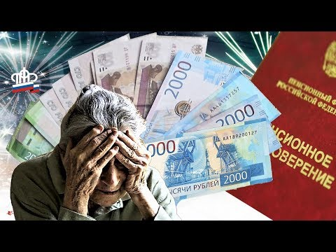Пенсии 8 тысяч 846 рублей Прожиточный Минимум Пенсионера в России Хорошая Пенсия