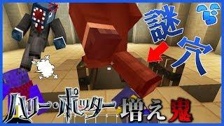 【増え鬼】音量注意!!謎の穴にコンちゃんを落としたら大変な事に…【マイクラ】 thumbnail