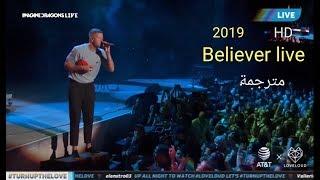 Baixar Imagine Dragons believer live 2019 | مترجمة لما اللايف يكون أحلا من الأغنية الأصلية 😍