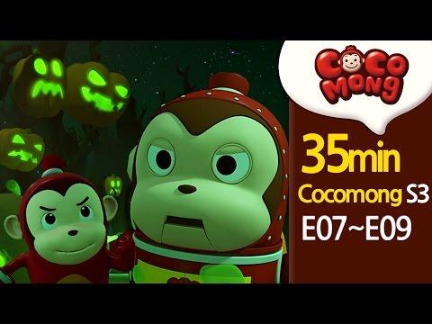 [Cocomong English Season3] full episodes 7-9 HD