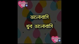 Download Bangla Heart Touching Line Videos - Dcyoutube