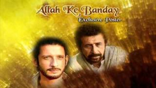 Maula song from Allah Ke Banday 2010 movie