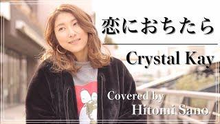 毎週火曜日21:30~23:00 YouTubeにて弾き語り生配信中!☆ 【OFFICIAL HP→...