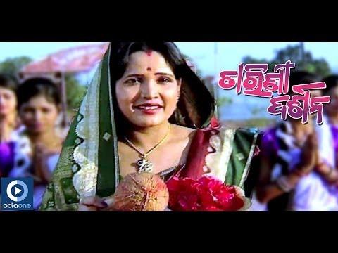 Tarini Bhajan| Tarini Darshan| Lo Sindoora| Ira Mohanty |Latest Odia Devotional Song
