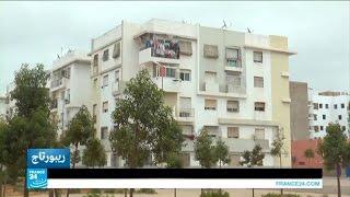 انتقادات لجودة السكن الاجتماعي في المغرب