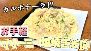 かわうちきっぺいtwitter⇒https://twitter.com/Kippei_Nakamaya/m...