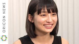 今年4月に旧芸名・吉田里琴から改名、再デビューを果たした吉川愛(17)...