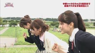出演アナ:加藤綾子(カトパン)、松村未央(ミオパン)、本田朋子、中野美...