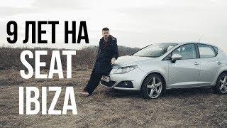 Обзор б/у SEAT Ibiza 2010, 1.6, DSG7   130тыс пробега — плюсы и минусы Seat Ibiza 6J