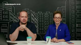 Георгий Албуров про то, как снимал дачу Тулеева