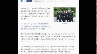 EXILE・TAKAHIRO主演「ワイルド・ヒーローズ」<最終話あらすじ> 2015...