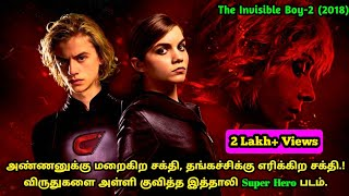 The Invisible Boy-2 (2018) Tamil Dubbed Super Hero Movie | Tamil Voice Over by Mr Hollywood Tamizhan