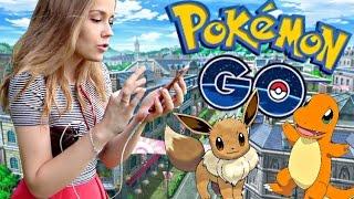 Pokemon GO Все эволюции за 25 конфет.