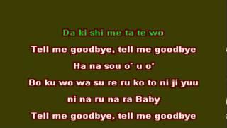 Karaoke Tell Me Goodbye - Big Bang - With lyrics
