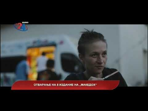 """Македонија денес - Отворање на 8 - то издание на """"Македоx"""""""