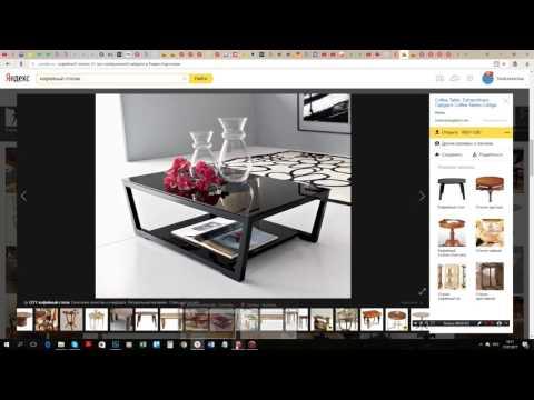 SketchUp мебель. Наполняем сцену часть 1