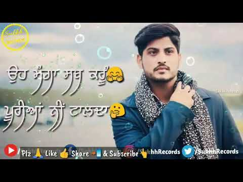 udhaar-chalda-gurnam-bhullar-whatsapp-status-video-2018-|-latest-new-punjabi-songs-2018-|