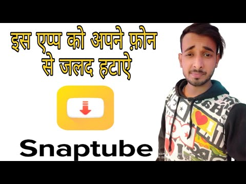 SnapTube big scam uninstall it?