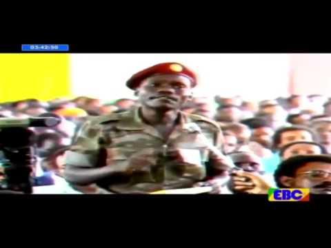 Former Ethiopian leader Mengistu Hailemariam's speeches