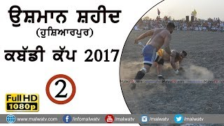 USMAN SHAHID (Hoshiarpur) | KABADDI TOURNAMENT -2017 | FULL HD |  Part 2nd