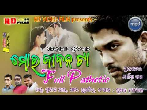 Mor Jiban Ta Full Pathetic || Prakash Jal || New Sambalpuri Superhit Song || Full Official