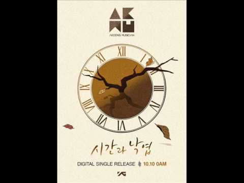 Akdong Musician (AkMu) - Time and fallen leaves (Audio)