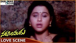 Narasimhudu Movie || Sarath Kumar & Devayani Superb Love Scene || Sarath Kumar || Shalimarcinema