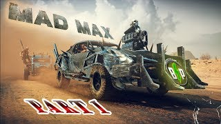 Mad Max- tami gameplay -tamil commentary live  part 1