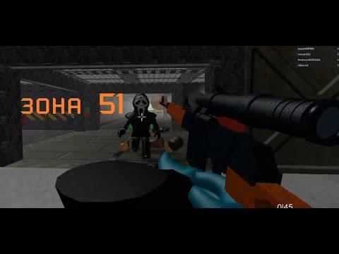 ужастики в Roblox зона 51 | кто выживет |  #мультики #длядетей #роблокс