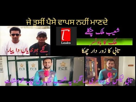Tabi in Punjabi, Tabi Hits Powerful Sixer on Bouncer of Shoaib Malik