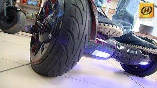 Как правильно подбирать себе средство передвижения о двух колесах?